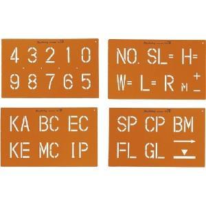 SK|TAIHEI 大平産業 トップマーキング TOP-70 文字高70mm 4枚組(数字・記号3種) [マーキングシート スプレーシート 測量 土木 建築 工事現場]|tobeyaki