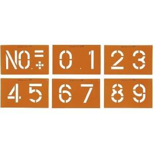 SK|TAIHEI 大平産業 トップマーキング TOP-170 文字高170mm 6枚組(No./0-9) [マーキングシート スプレーシート 測量 土木 建築 工事現場]|tobeyaki