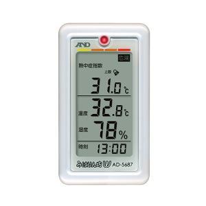 A&D(エーアンドディ) くらし環境温湿度計 みはりん坊Wダブル AD-5687