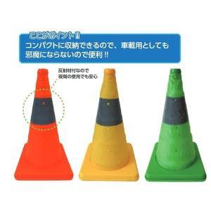 伸縮式三角コーン 41cmタイプ オレンジ/イエロー/グリーン 反射材付 (工事現場 交通整理 駐車場 立入禁止)|tobeyaki