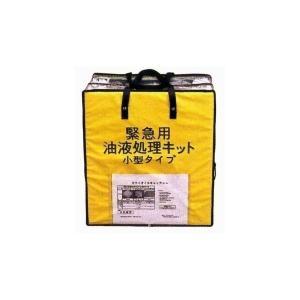 カクイ オイルキャッチャー 緊急用油液処理キット(小型タイプ) 浮上油/漏油/緊急/油処理 /公害対策/すぐれた吸着力|tobeyaki