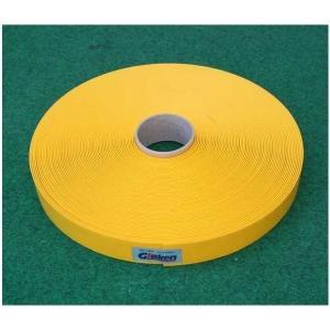 Glaken ブーブーライン(ロールタイプ) 3cm幅 黄 25m巻 BBL3-25G (釘別売り) [駐車場駐 輪場専用ラインテープ 駐車場ライン引き]|tobeyaki