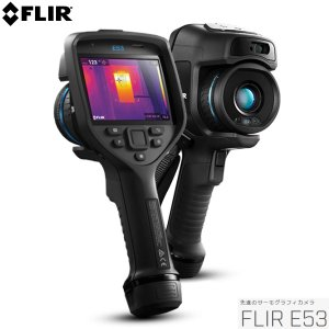 FLIR フリアー E53 サーモグラフィカメラ 視野角24° [日本正規品] 受注生産品のため納期約2ヶ月|tobeyaki