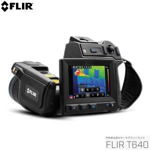 FLIR フリアー T640 サーモグラフィカメラ 視野角25°x19° [日本正規品]|tobeyaki