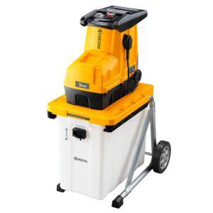 RYOBI リョービ ガーデンシュレッダー GS-2020 ギヤ式 静音タイプ 最大粉砕枝径30mm 枝木の粉砕に tobeyaki