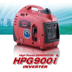 WAKITA ワキタ HPG900i インバーターガソリン発電機 超低騒音型 [アウトドア 屋外作業 非常時 災害]|tobeyaki