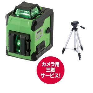 数量限定 ムラテックKDS CXライン10RG グリーンレーザー墨出器 ATL-CX10RGSA 発売記念カメラ用三脚付きセット|tobeyaki