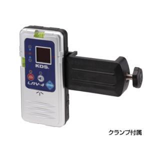 ムラテックKDS 防滴レーザーレシーバー LRV-4 赤色用 クランプ付き 受光器|tobeyaki