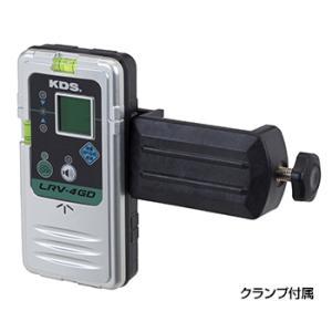 ムラテックKDS 防滴レーザーレシーバー LRV-4GD クランプ付き 受光器|tobeyaki