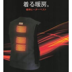 クロダルマ BODY THERMO 電熱ヒーターベスト 54800 49ブラック 電熱ヒーターユニット・バッテリー・充電器付きフルセット サイズを選択|tobeyaki