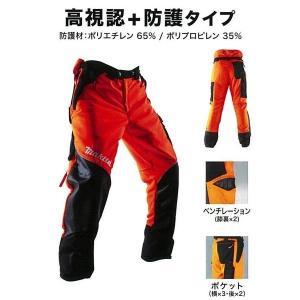 [50サイズ] makita マキタ 防護パンツ 50サイズ A-67692 [チェンソー 作業 防護服] tobeyaki