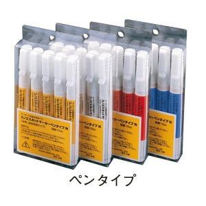 KONOE コノエ スポットマーカー ペンタイプ (5本入) [SP-1赤 / SP-2黄 / SP-3白 / SP-4青 より選択]|tobeyaki