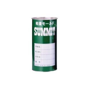 コンクリート供試体成形型枠 サミットモールド(60本入) 50φx100mm ブリキ缶製 準拠規格JIS A 1132 [サミット缶] tobeyaki