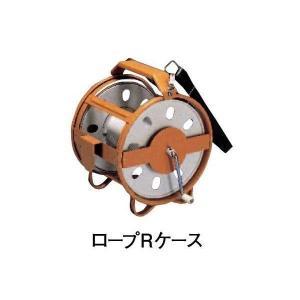 測量ロープ巻取器 ロープRケース (測量ロープ用) 100mまで 2.1kg [河川測量 港湾測量]|tobeyaki