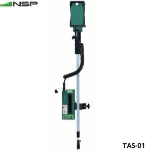 NSP天端オート調整ドライバー ぴたドラ(受光機能付き)TAS-01 [ピタドラ ピタどら]|tobeyaki
