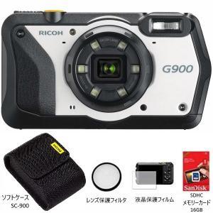 新品 リコー RICOH G900 現場仕様 デジタルカメラ 通常モデル 予備バッテリー付き