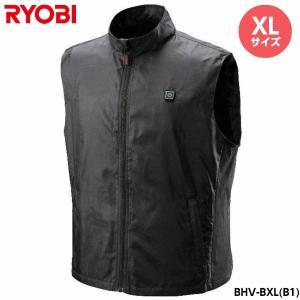 【XLサイズ】 RYOBI リョービ 充電式ヒートベスト BHV-BXL(B1) XLサイズ USB端子付きモバイルバッテリー付属 [684509C]|tobeyaki