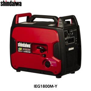 やまびこ(新ダイワ) インバーター発電機(ガソリンエンジン) IEG1800M-Y 1.8kVA防音型  軽量25kg|tobeyaki