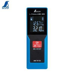 シンワ測定 78156 レーザー距離計 L-Measure BK 20 大型液晶 JSIMA認定事業者 tobeyaki