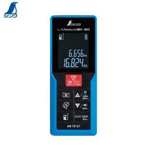 シンワ測定 78157 レーザー距離計 L-Measure BK 30 大型液晶 JSIMA認定事業者 tobeyaki