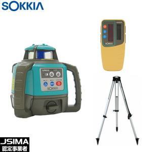 JSIMA認定店 SOKKIA ソキア LP610J-DB 自動整準レベルプレーナー (ロングレンジ受光器LR300 クランプ 三脚付) 回転レーザーレベル 乾電池は別売り|tobeyaki