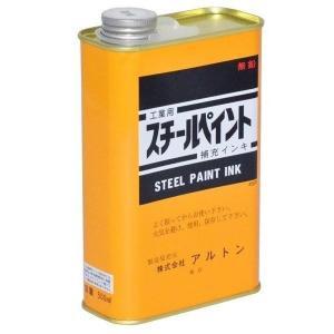 アルトン 工業用スチールペイントNEO 補充インキ 白 (500ml) KAN-W-NEO [スペアインキ]|tobeyaki