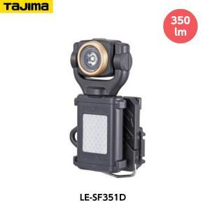 TAJIMA タジマ LEDセフ着脱式ライト SF-351D 縦ベルト用 LE-SF351D 重量91g|tobeyaki