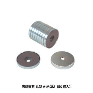 東海建商 天端磁石(丸型) A-MGM 50個入 径32mm|tobeyaki