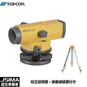 JSIMA認定店 [校正証明書付] 新品 TOPCON トプコン AT-B4A オートレベル 三脚付きセット 望遠鏡24倍|tobeyaki