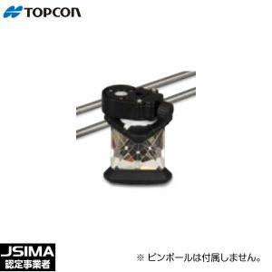 TOPCON トプコン 純正品 360°プリズム ATP2SII 杭ナビLN-100/LN150用オプション|tobeyaki