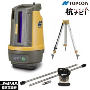 新品 TOPCON トプコン 杭ナビ LN-150 (360度プリズムセット・アルミ三脚付き) Layout Navigator [JSIMA認定事業者]|tobeyaki