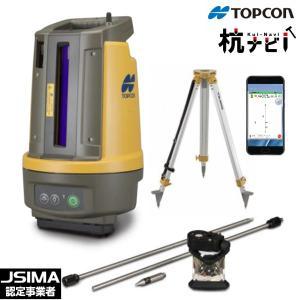 新品 TOPCON トプコン 杭ナビ LN-150 (360度プリズムセット・アルミ三脚付き)+アンドロイド端末5.5インチ(アプリインストール済み)セット|tobeyaki