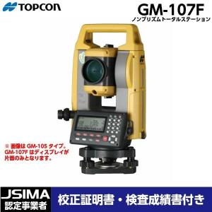 【JSIMA認定店】 [校正証明書付き] 新品 TOPCON トプコン GM-107F ノンプリズムトータルステーション ピンポールプリズムキット付き|tobeyaki