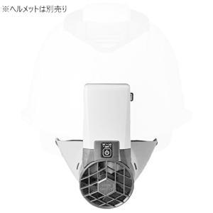 TOYO トーヨーセフティ ヘルメット取付式送風機 WindyIII ウィンディースリー 日本製|tobeyaki