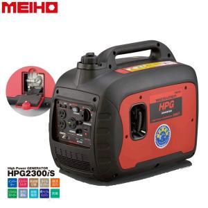 ワキタ MEIHO 発電機 HPG2300iS 周波数50/60Hz切替式 [4サイクルエンジン タンク容量4L 超低騒音]|tobeyaki