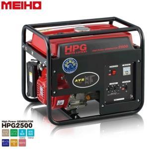 【法人様宛限定(個人様宅配送不可)】 ワキタ MEIHO 発電機 HPG2500-6 周波数60Hz [4サイクルエンジン タンク容量16L 低騒音]|tobeyaki