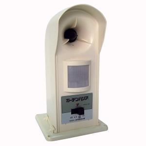 ユタカメイク ガーデンバリア GDX 変動超音波式ネコ被害軽減機 [猫よけ フン対策 波長の変化でネコの慣れ(学習能力)を防止]|tobeyaki