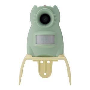 ユタカメイク ガーデンバリア (ミニ) GDX-M 変動超音波式ネコ被害軽減機 [波長の変化でネコの慣れ(学習能力)を防止]|tobeyaki