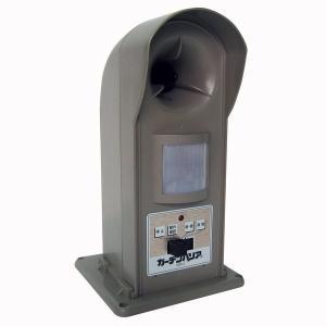 ユタカメイク ガーデンバリア GDX2 変動超音波式ネコ被害軽減機 [猫よけ フン対策 波長の変化でネコの慣れ(学習能力)を防止]|tobeyaki