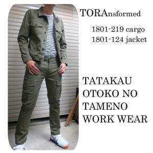 寅壱1801 TORAibe 3RD JACKET&CARGO tobiwarabiueda