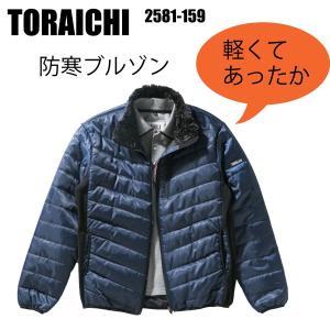 寅壱 防寒ブルゾン 2581-129|tobiwarabiueda