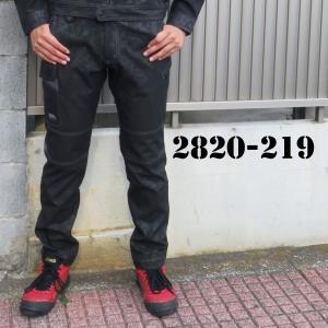 寅壱2820-219 カーゴパンツ tobiwarabiueda
