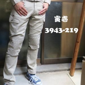 寅壱3943-219 カーゴパンツ〜ベージュ〜 tobiwarabiueda