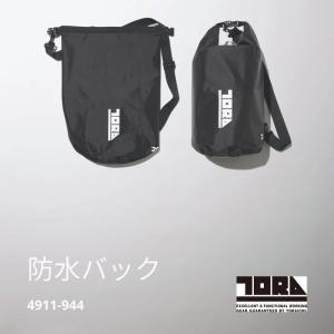 寅壱4911-944 防水バック|tobiwarabiueda