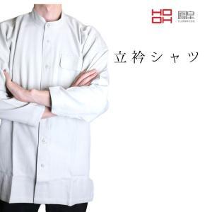 鳳皇 5007スタンド立衿シャツ|tobiwarabiueda