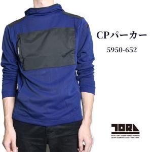 寅壱 CPパーカー 5950-652 tobiwarabiueda