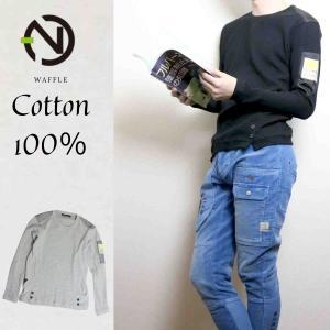 ネオテライズ 6000 ワッフルシャツ 綿100%|tobiwarabiueda