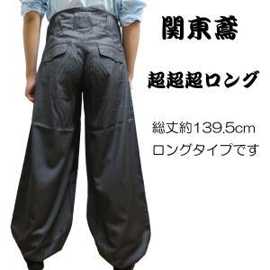 SALE!超超超ロング 7440Fシリーズ tobiwarabiueda