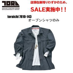 寅壱 50%OFF! 7810-143 ヒヨクオープン tobiwarabiueda