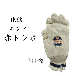 キンメ 赤トンボ 300匁 1.1kg|tobiwarabiueda